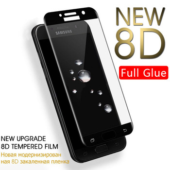 Case On The For Samsung A3 A5 A7 J3 J5 J7 2017 Cover Full Glue Tempered Glass Galaxy A J 3 5 7 Phone Screen Protector Protective image