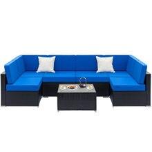 Полностью оборудованный плетеный диван из ротанга набор 2 угловых