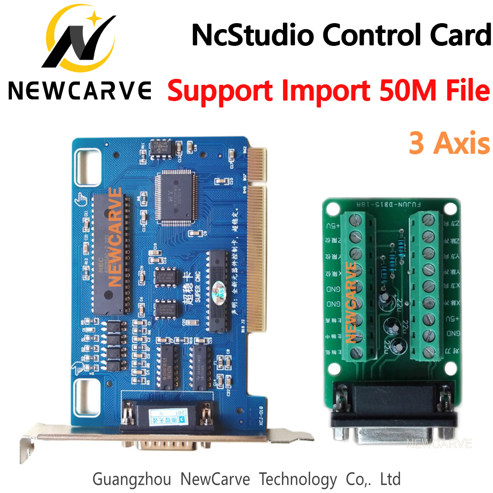 CNC 3 Axis Ncstudio Control System Support 50M Large File For CNC Router 5.4.49 /5.5.55 English Version NEWCARVE