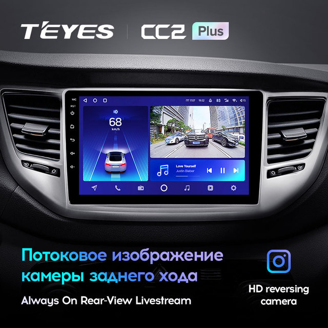 TEYES CC2L и CC2 Plus Штатная магнитола For Хендай Туксон 3 For Hyundai Tucson 3 2015 - 2018 Android до 8-ЯДЕР до 6 + 128ГБ 16*2EQ + DSP 2DIN автомагнитола 2 DIN DVD GPS мультимедиа автомобиля головное устройство 4