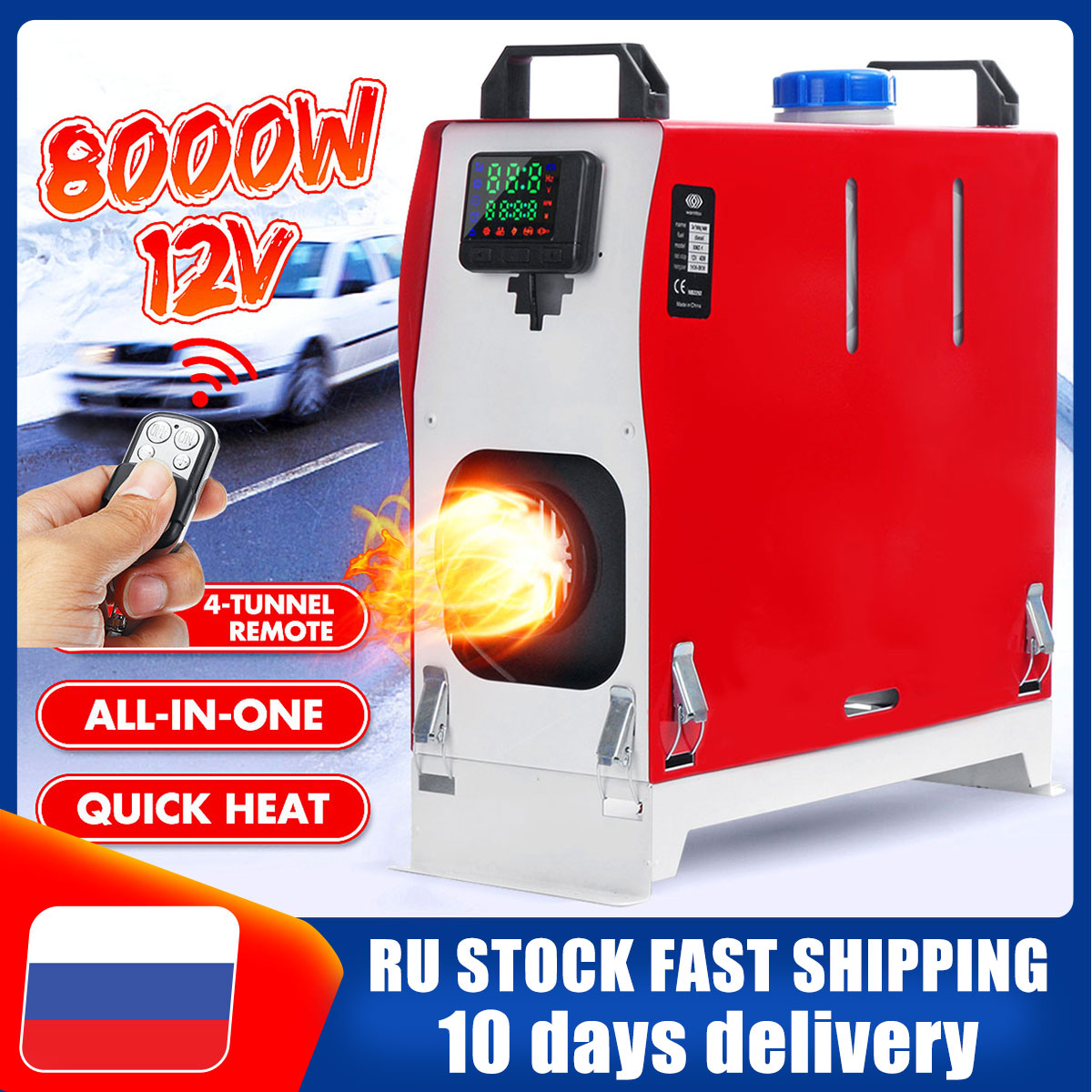 12V 3KW Air Diesel Heater 4 Holes All in one LCD Monitor For Trucks Boats Bus