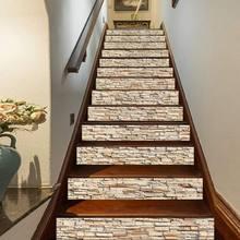 13 adet/takım 3D kendinden yapışkanlı merdiven merdiven yükseltici zemin stickerı DIY merdiven su geçirmez PVC duvar çıkartması ev dekorasyon