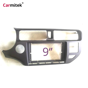 Fascia pannel frame  for 9 inch Android CAR GPS KIA K3 RIO 2014-2011 Multimedia DVD Player Radio navigation autoradio Head unit