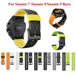 JKER 24mm Silicone Rubber Watch Strap For Suunto 9 / Baro Watch Band Suunto 7 Watchband Spartan Watch Band HR Bracelet D5 Watch