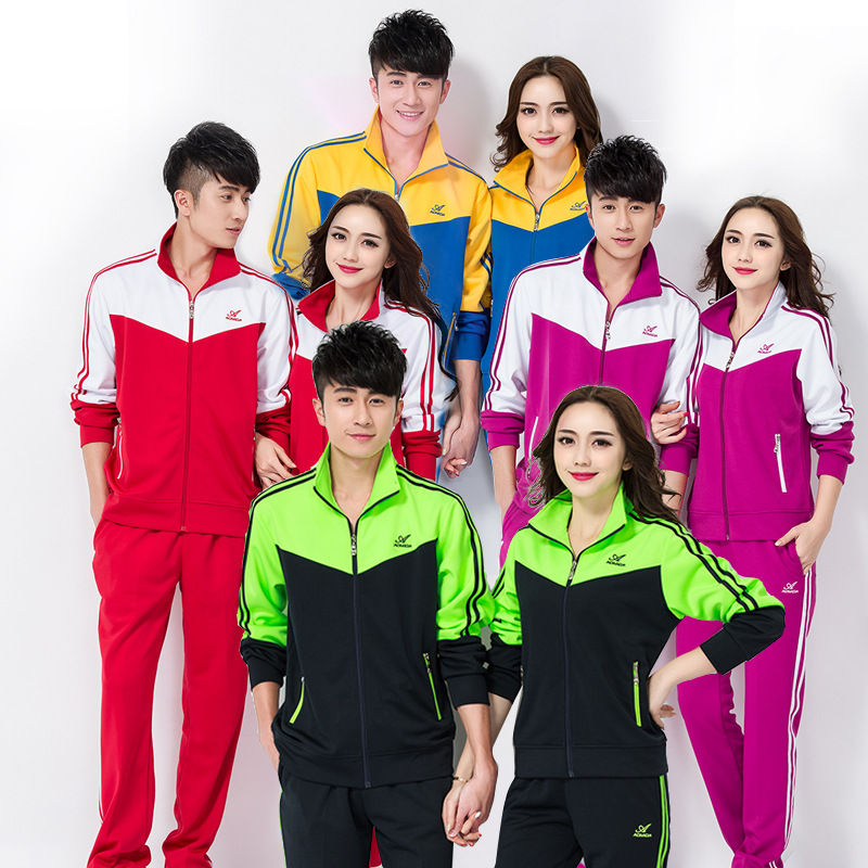 Ao Mi Da Spring And Autumn Sports Clothing Men And Women Long Sleeve Couples Sports Set Jiamusi Fitness Exercise Square Dance Cl