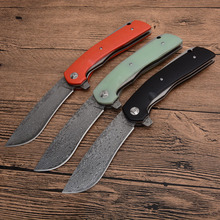 Free shipping 3 color sharp VG-10 Damascus Steel imports blacksmithing camping tool folding knife G10 handle self-defense knife