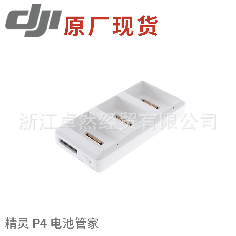 DJI Elves Phantom 4 Series Battery Housekeeper Unmanned Aerial Vehicle Drone Accessories