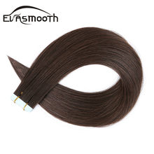 "EVASMOOTH Skin Weft Machine Remy Tape in Human Hair Extension 20pcs 40pcs 80pcs Adhesive Tape in Hair Extensions 12""/16""/20""(China)"
