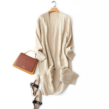 Hollow Out Long Women's Knitted Cardigans V-Neck 1