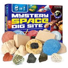 Набор поделка детский творческий археологических раскопок драгоценного