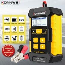 KONNWEI KW510 جهاز اختبار بطارية السيارة الأوتوماتيكي بالكامل ، 12 فولت ، شاحن بطارية 5A ، أداة إصلاح هلام الرصاص AGM