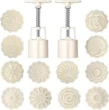 14 unids/set Luna moldes de pastel de presión de la mano cuadrado redondo DIY galletas moldes conjunto de cortadores de galleta pastel hornear herramientas