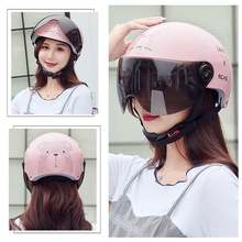 Full face Motorcycle Helmet lock Female Summer Sunscreen Electric Car Safety