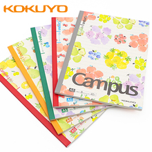 5 Books KOKUYO Fruit Campus Notebook A5 / B5 Simple College Students Art Exquisite Classroom Notes Cute Small Fresh Stationery