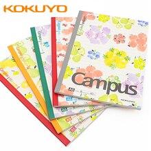 5 ספרים KOKUYO פירות קמפוס מחברת A5 / B5 פשוט סטודנטים אמנות מעולה בכיתה הערות חמוד קטן טרי מכתבים