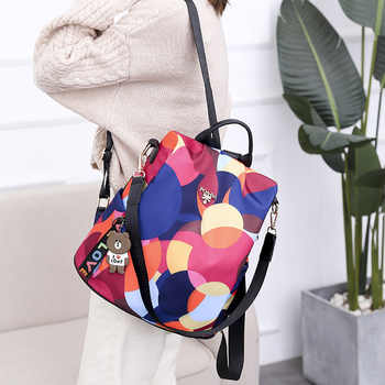 New Female Anti Theft Bagpacks Oxford Multifuction Bagpack Casual Anti Theft School Bags for Girls Mochila Mujer 2020 Sac A Dos