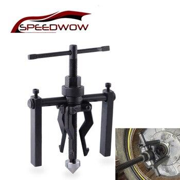 SPEEDWOW-Extractor de cojinete interno de 3 mordazas, Extractor de engranajes de alta...