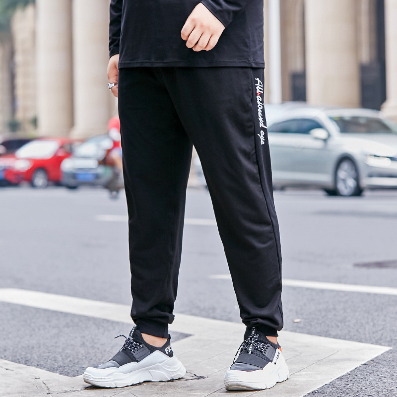 Stylish Loose Wear Printed Letter Casual Pants Men's New Style Elastic Waist Beam Leg Sweatpants Men's Casual Pants
