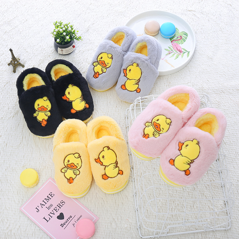 Lt ördek küçük sarı ördek çocuk pamuk terlikler kapak topuk sevimli kış ev kaymaz çocuğun kız bebek pamuklu ayakkabılar title=