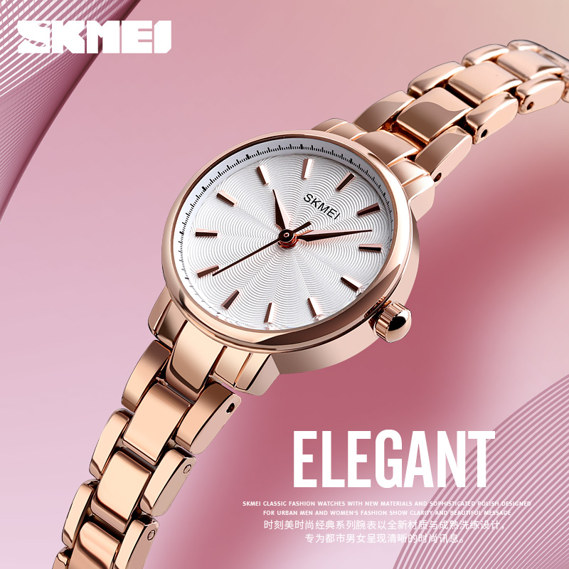 SKMEI 1410 Luxury Ladies Watch Quartz Watches Female Stainless Steel Strap Relogio Feminino Ladies Wristwatches Women Watches