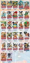 1 kitaplar Vol. 1 27 seçin Naruto fantezi Manga Comic kitap japonya klasik gençlik gençler bilimkurgu fantezi karikatür komik dil çin