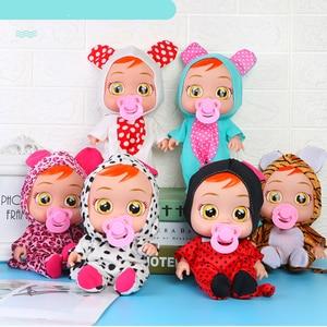 26CM Tearing up Baby Dolls Ani