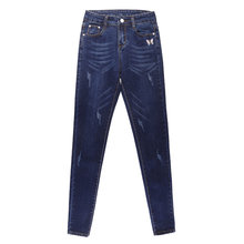 Рваные джинсы для женщин весна лето 2020 узкие с высокой талией