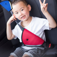 Kid Breathable Mesh fabric Car Safe Fit Seat Belt Adjuster car safety belt adjust device for baby child protector positioner Bre(China)