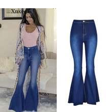 Женские джинсы клеш с высокой талией широкие брюки размера плюс