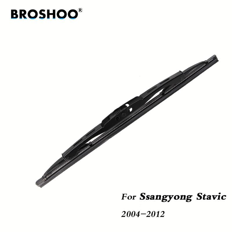 Задние щетки стеклоочистителя BROSHOO для автомобилей Ssangyong Stavic Hatchback (2004-2012), 305 мм, автостайлинг