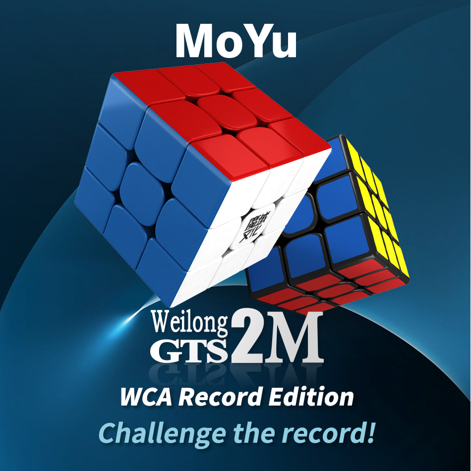New MoYu Weilong GTS 2M WCA Record Edition/Weilong GTS2 M/Weilong GTS2M Speed Magnetic Cube Magico Profissional Children Toys