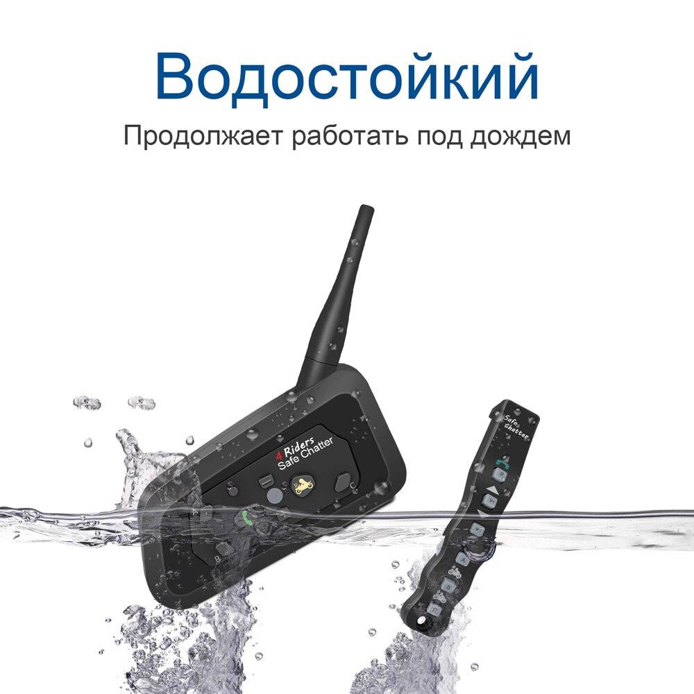 2 stücke Lexin A4 BT Bluetooth Intercom mit Romote Steuer für Motorrad Helm für 4 Fahrer 1000M
