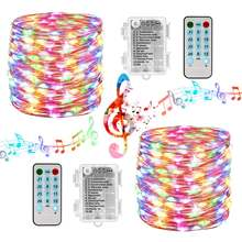 5 м 10 звуковая активация музыки светодиодный свет 12 режимов