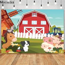 Mocsicka ферма тема детский душ день рождения фото фон животное