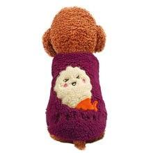 Зимний бархатный жилет для домашних животных с мультяшным принтом