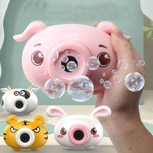 Giant Bubble Maker Cute Cartoon Pig Camera Baby Bubble Machine Outdoor Automatic Maker Gift For Bath Kids Toys Party Stuff 30ml(China)