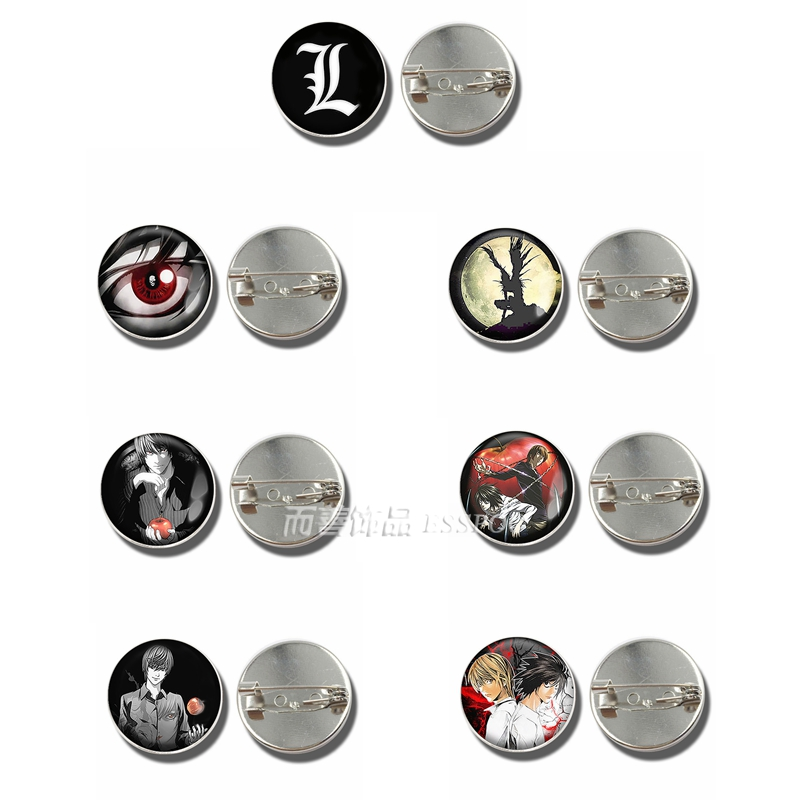 Fashion Accessories Handcraft Cartoon Game Badge Brooch Death Note Light Yagami Hot Anime Glass Dome for Women Men Jewelry Gifts