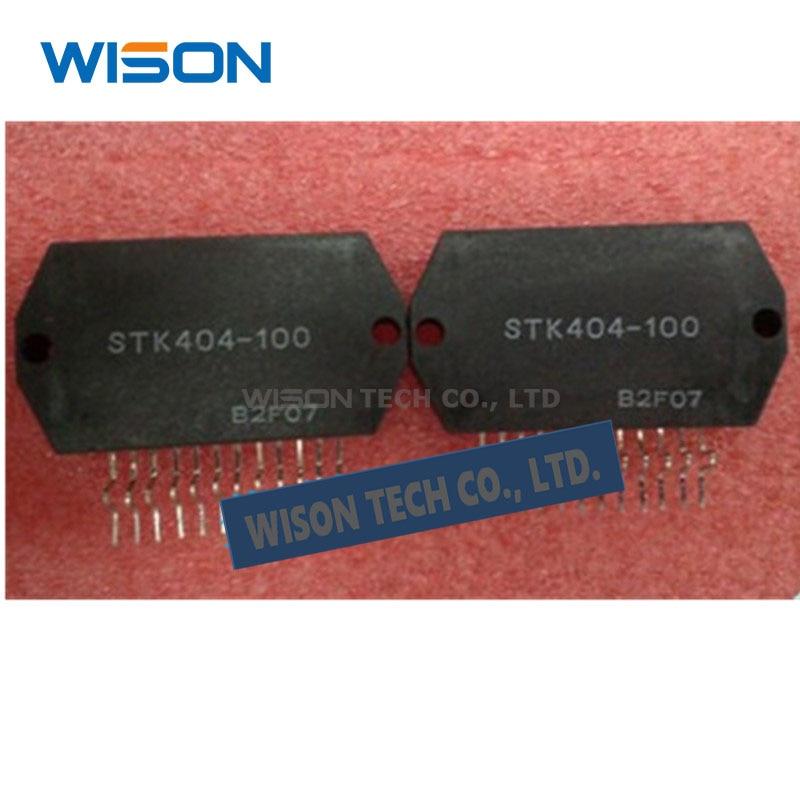 New Original STK404-100 STK2129 STK2025 STK2125 STK2145 Module