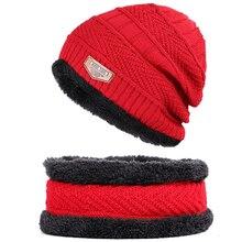 חורף גברים אישה כובע צעיף חליפת לסרוג חם כפת כובע לגברים Skullies בימס עיבוי בתוספת קטיפה צעיף חליפת יוניסקס 2Pcs