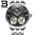 Швейцарские автоматические часы Бингер для мужчин  модные мужские механические часы  деловые часы  мужские часы из стали