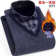 Fake Two Piece Winter Money Middle Age Men Sweater Middle-aged And Elderly Plus Velvet Thicken 40-50 Years Old Dad Pack Big(China)