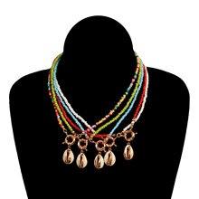 5 Pcs/ Set Hand Woven Colored Rope Beads Shell Pendant Necklace Chain Fashion Round Circle Gold Alloy Clavicle Necklace round pendant chain necklace set 2pcs