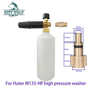 цена на high pressure brass snow foam lance foam gun 1000ml for Defort DPW-1800 ECO HPW-1825RSE car washer accessories car cleaning tool