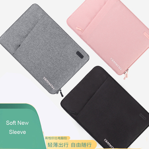 Soft Universal Bag Sleeve Handbag Portable Briefcase Case For Huawei MateBook B D E X Pro MateBook 12 13 14(China)