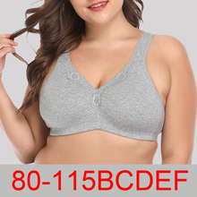 Womens Lace Ultra-thin Breathable Supportive Plus Size Cotton Maternity Nursing Bra Underwear cotton No rims