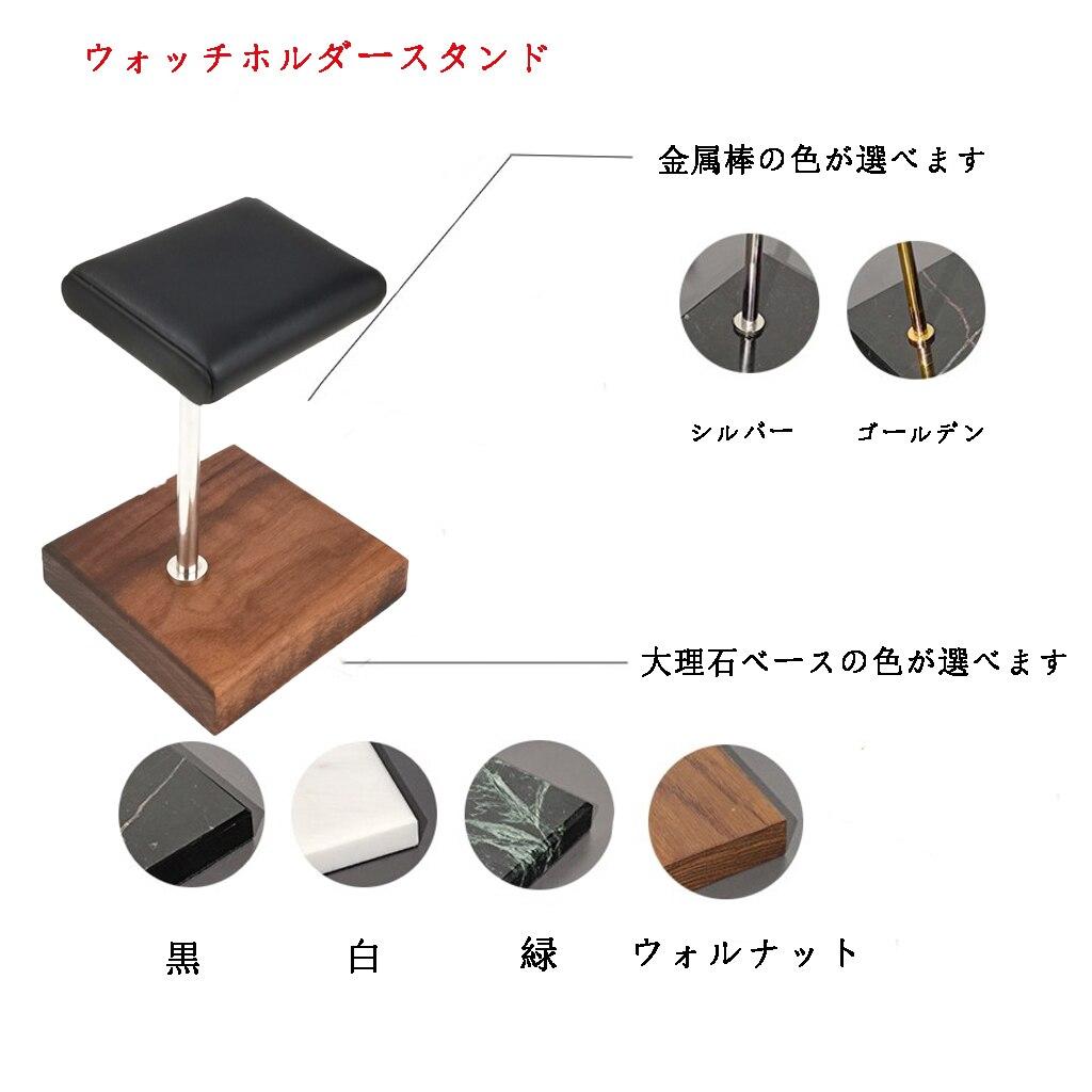 mármore expositor pulseira pulseira artesanal expositor caso