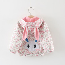 Spring Autumn Baby Girl Clothes Cartoon Ear Baby Boys