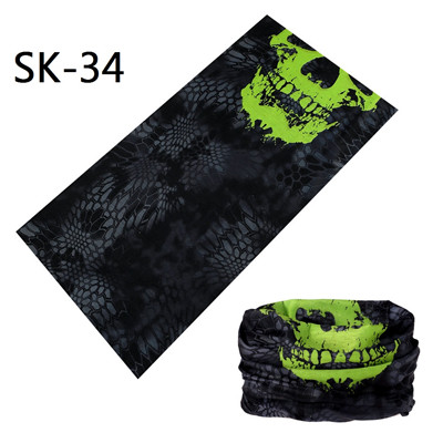 Multi Sunscreen Skull Series Bandana Bicycle Motorcycle Riding Variety Turban Magic Seamless Headband Head Scarf Scarves