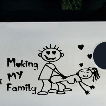 Auto Decal Graphics Stickers Decals Waterproof Car Sticker Making My Family image
