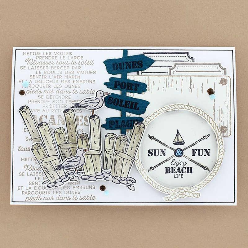 CH الذهاب إلى البحر المعادن قطع يموت stamps DIY بها بنفسك سكرابوكينغ بطاقة Stencil ورقة اليدوية ألبوم الزفاف ديكور